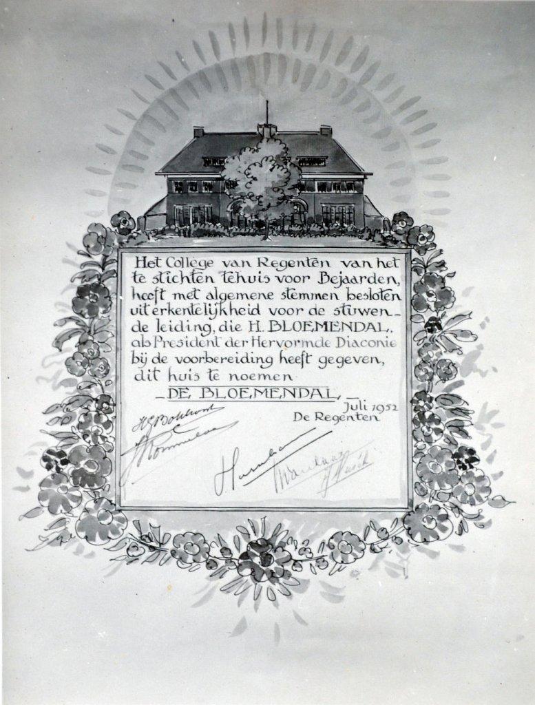 HGB331A - G.Bokhorst